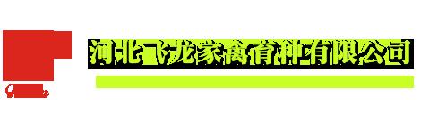 伟德注册入口飞龙家禽育种有限公司